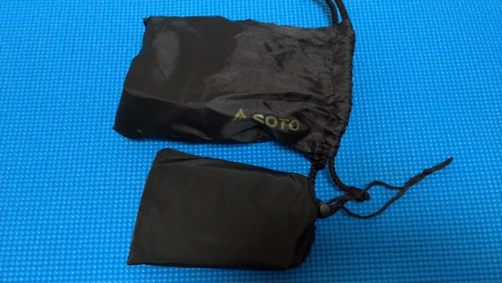 Amazon激安風防 収納袋