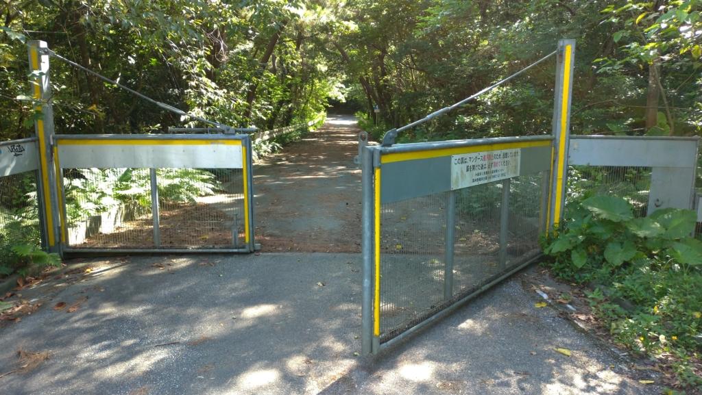 マングース防止柵開放