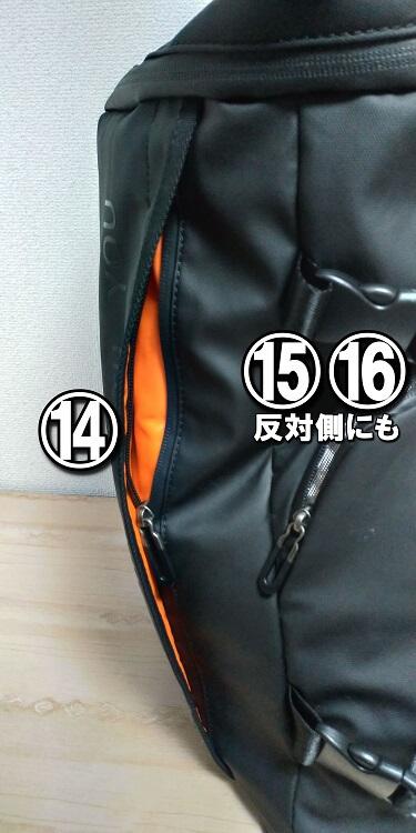 AISFA31L防水バックパック ポケット